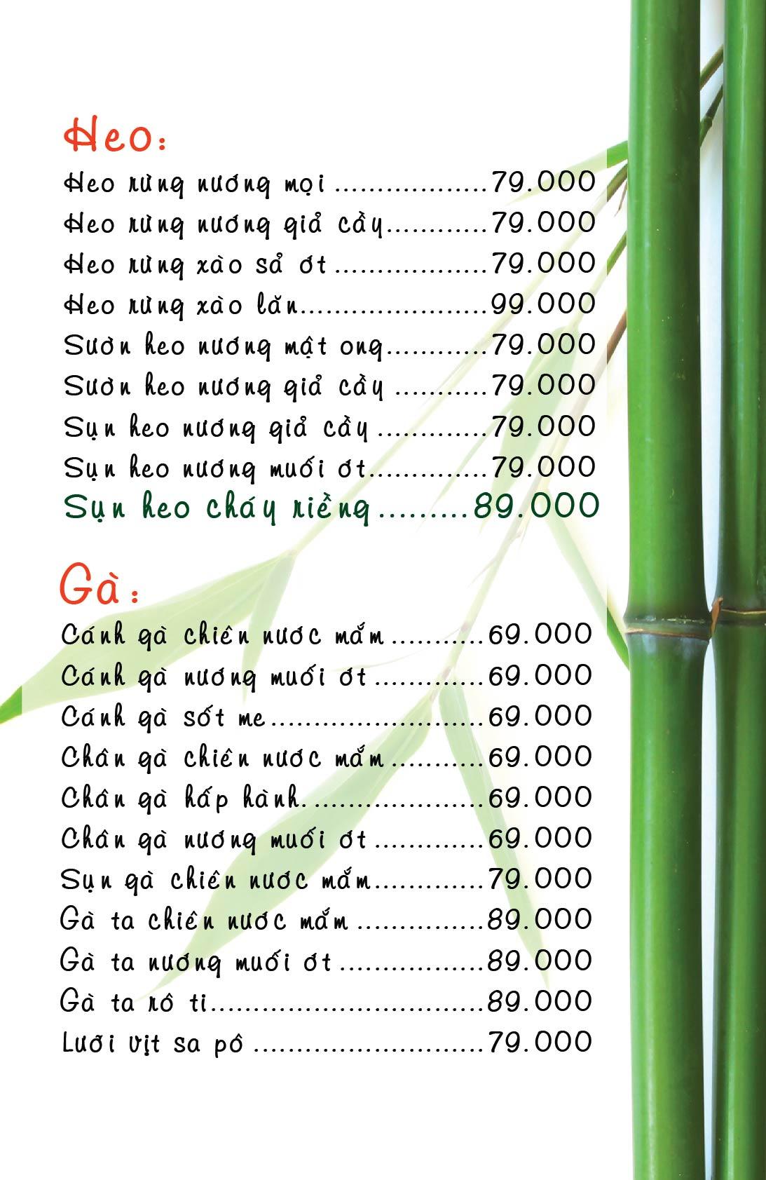 17-10_menu-bamboo-06