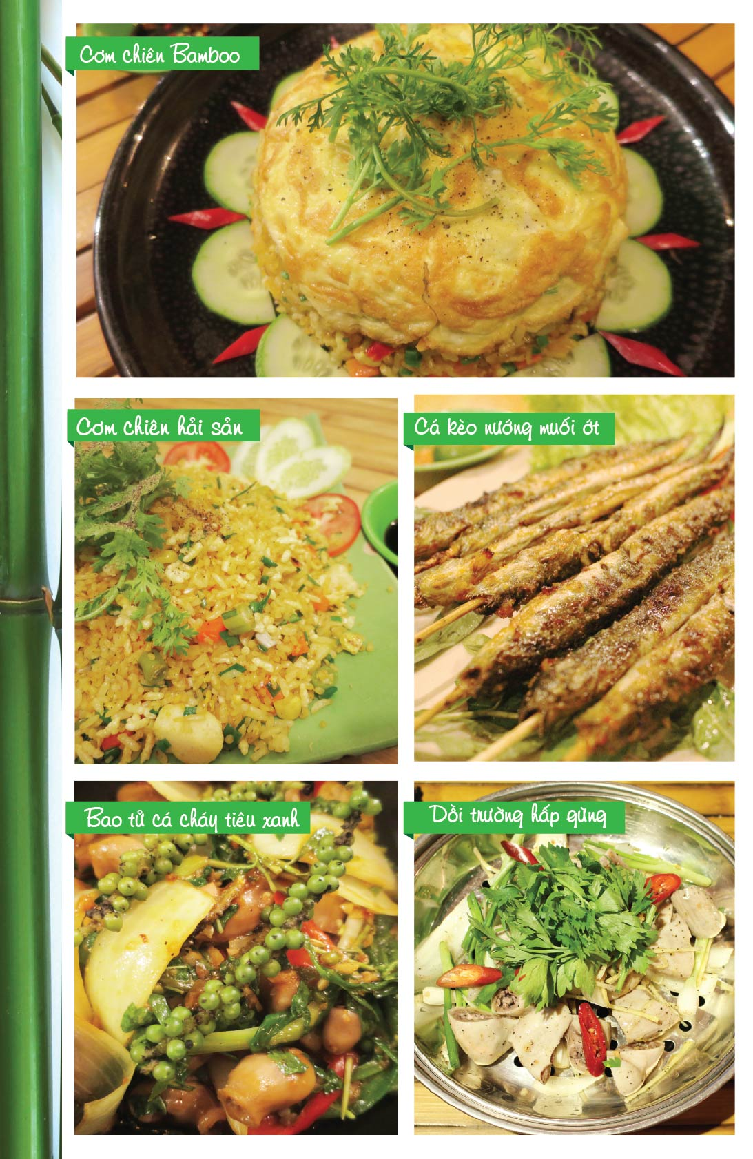 17-10_menu-bamboo-13