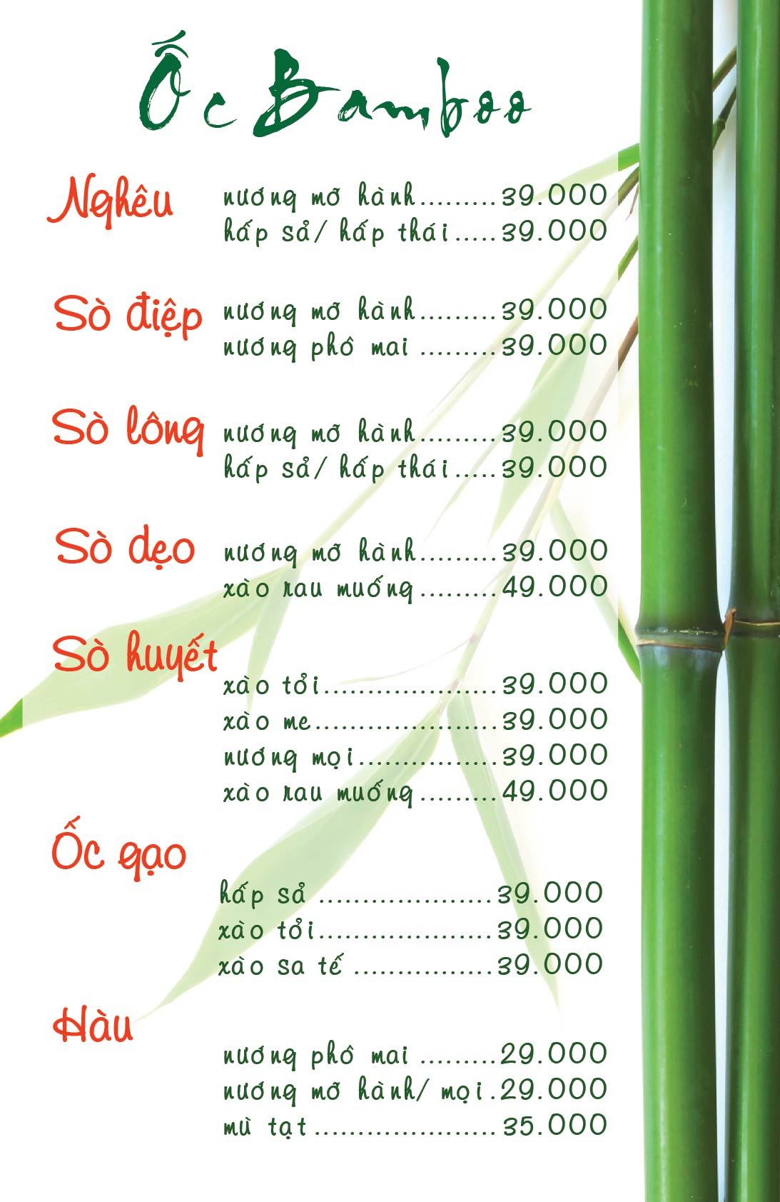 17-10_menu-bamboo-16