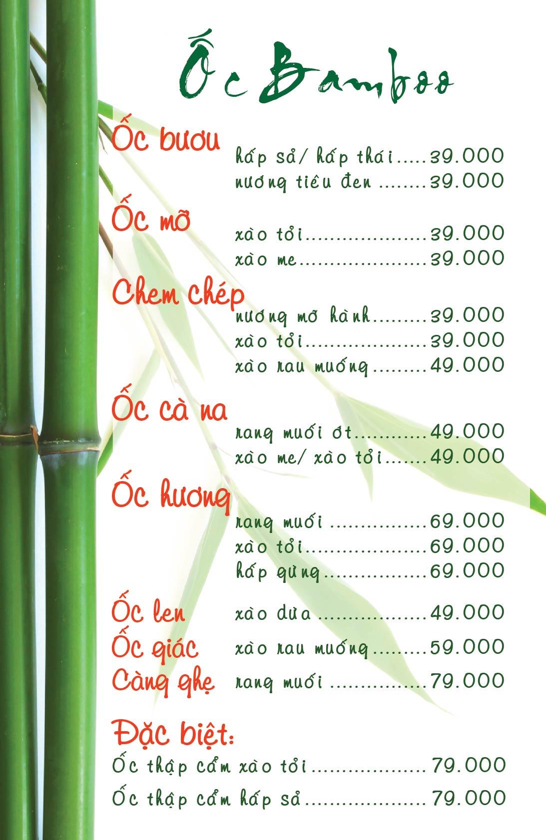 17-10_menu-bamboo-17